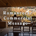 Romancecar Commercial Message