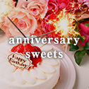 anniversary sweets